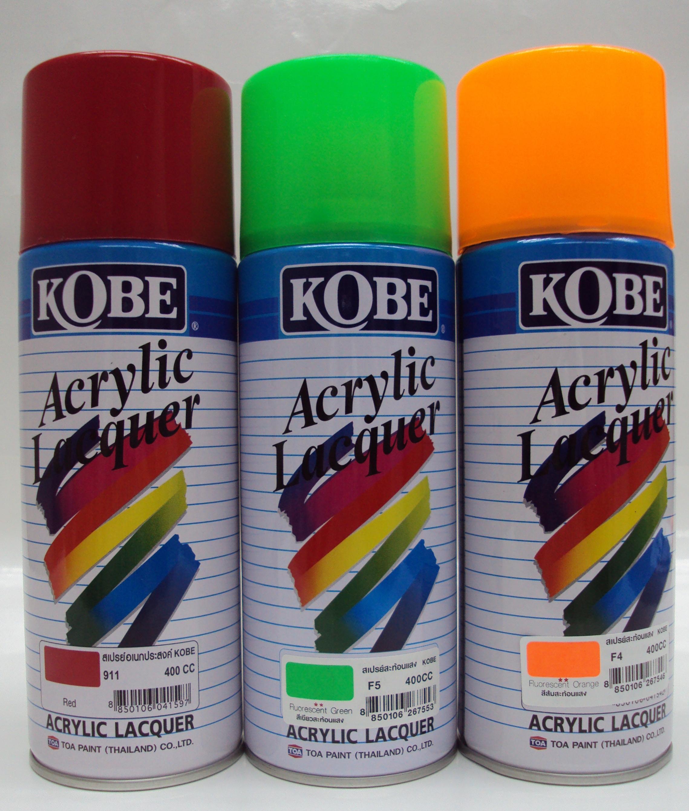 spray paint aerosol. Black Bedroom Furniture Sets. Home Design Ideas
